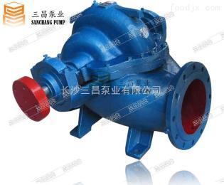350s125a西安单级双吸离心泵参数 西安350s125a双吸泵选型报价 三昌泵业直销