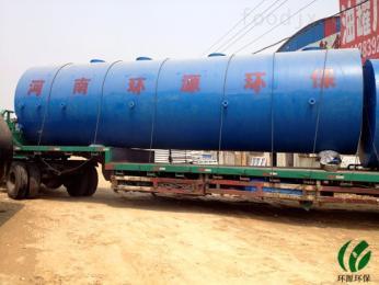 HY-AWHY-AW養殖場污水處理設備