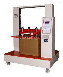 CST-M纸箱抗压测试仪 纸箱抗压试验机 运输包装件压力试验机