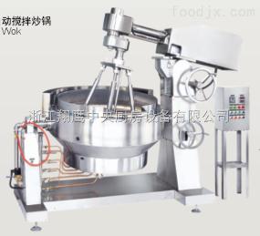XYZDCG-200燃气自动搅拌炒锅