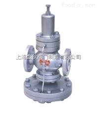 YD44H先导式超大膜片高灵敏度减压阀