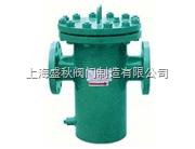 YG07-26天然气桶型过滤器