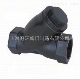 供应上海冠环GL11H-16内螺纹?#38752;?#36830;接Y型过滤器,上海阀门厂