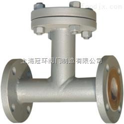 供应上海冠环ST16C,ST34C,T型过滤器,上海阀门厂
