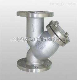 上海冠环GL41W不锈钢Y型过滤器,上海阀门厂