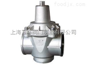 供应上海冠环阀门YZ11X不锈钢支管式减压阀,上海阀门厂