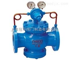 供应上海冠环阀门YK43X活塞式气体减压阀,上海阀门厂