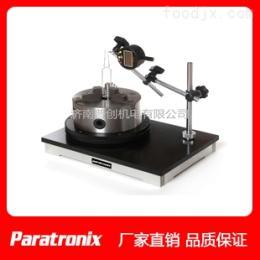 CRT-01PET瓶彎曲度測試儀 軸偏差檢測儀
