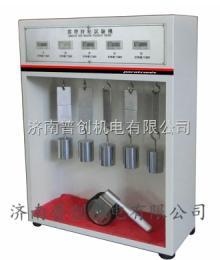 五工位食品包装用胶带持粘性测试仪