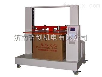 B1000药用瓦楞纸箱抗压试验机