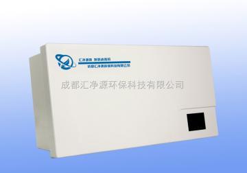 CYJ-B(J)60成都匯凈源臭氧消毒機(壁掛式)