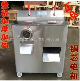 QJR-400供應絞肉機 切肉絞肉機 絞肉餡機