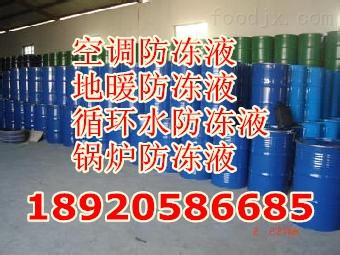濟南中央空調防凍液廠家批發