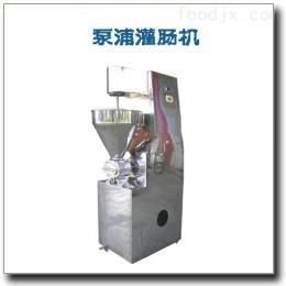 30型益眾泵浦灌腸機,小液壓灌腸設備