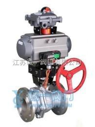 Q641F/H-16/25/40-C/供应优质Q641F/H-16/25/40-C/P/R气动球阀