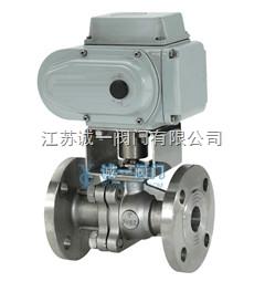 Q941供应优质电动法兰球阀厂家直销品质保证