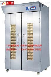 YMF-16供應廣州永麥機械16盤全自動醒發箱,微電腦板控制自動發酵箱,全自動噴霧型醒發箱