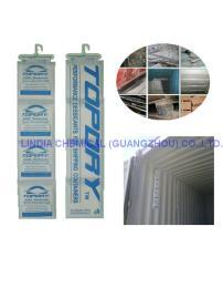 H1000TOPDRY集装箱干燥棒 货柜干燥剂 集装箱为什么要用干燥剂