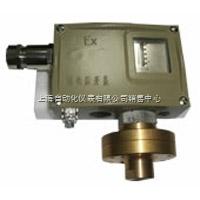0844280  D500/7D上海遠東儀表廠0844280防爆壓力控制器/壓力開關/D500/7D說明書