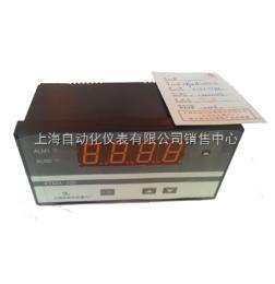 XMTH-200上海自动化仪表六厂XMTH-200 智能双输入数字显示调节仪 价格、说明书
