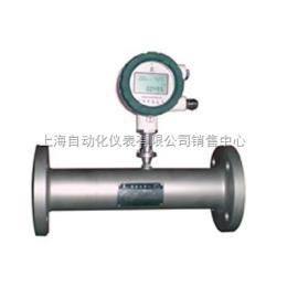 LHS-50上海自動化儀表九廠LHS-50單轉子螺旋流量計價格、說明書