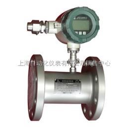 LWGY-15B上海自动化仪表九厂LWGY-15B涡轮流量传感器/涡轮流量计价格、说明书
