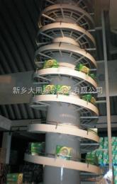 DY供应垂直螺旋输送机/粮食输送机