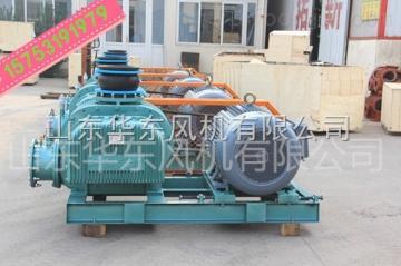 氣力輸送系統專用的羅茨風機生產廠家直銷,華東風機!