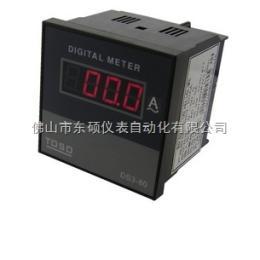 DS3-80AV450仪表厂家供应 数显交流电压仪表 数字电压显示仪表 DS3-80AV450