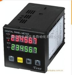 DSZ-7M622-NDSZ-7M622-N双段长度计米器 继电器和三极管控制输出