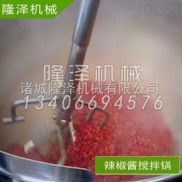番茄酱自动炒酱锅 辣?#26041;?#28818;锅 酱料自动生产设备