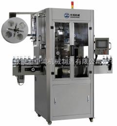 DH-250乳制品全自动套标机