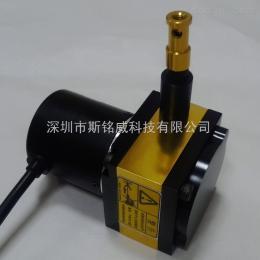 4米拉绳位移传感器