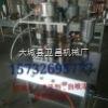 XD-8快捷生产泡沫胶灌装生产机器