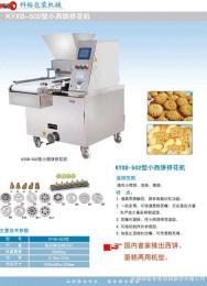 KYXB-502曲奇糕点机|曲奇饼干机