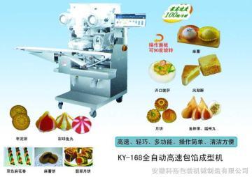 KY-168月饼包馅生产线