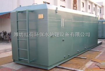 HHB通遼醫院污水處理設備配置及報價