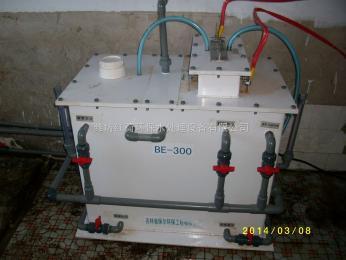 电解食盐水消毒设备 湖?#31995;?#35299;法二氧化氯发生器创造新的技术、新的高点