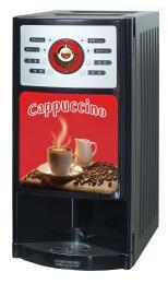 盖雅3S领航 盖雅3S 多功能全自动速溶饮料机咖啡机 办公室设备