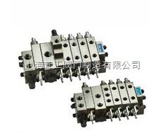 DL8C DL8P-5型下车多路阀 --型号--上海茸工阀门制造有限公司