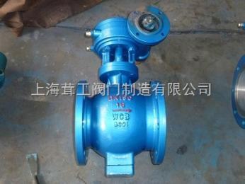 上海 侧装式偏心半球阀 --结构尺寸图--上海茸工阀门制造有限公司