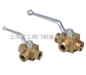 二位三通高压球阀 --型号--上海茸工阀门制造有限公司