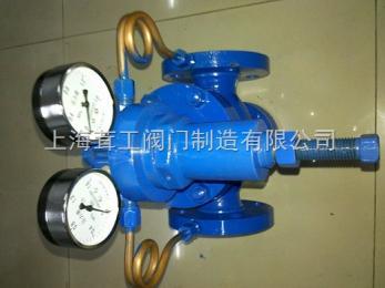 上海 活塞式气体减压阀 --结构尺寸图--上海茸工阀门制造有限公司