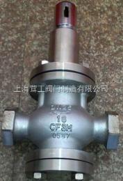 上海 活塞式水用减压阀 --结构尺寸图--上海茸工阀门制造有限公司