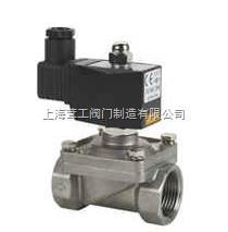 上海 不锈钢水用电磁阀 --结构尺寸图--上海茸工阀门制造有限公司
