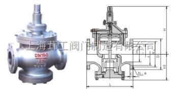 上海 高灵敏度大流量蒸汽减压阀 --结构尺寸图--上海茸工阀门制造有限公司