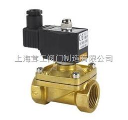上海 ZW水气电磁阀 --结构尺寸图--上海茸工阀门制造有限公司