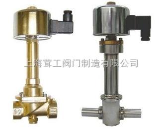 上海 ZCLD超低温电磁阀 --结构尺寸图--上海茸工阀门制造有限公司