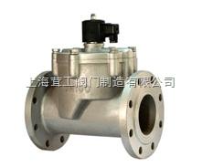 上海 ZDF大通径电磁阀 --结构尺寸图--上海茸工阀门制造有限公司