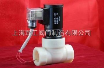 上海 UPVC、ABS防腐蚀电磁阀 --结构尺寸图--上海茸工阀门制造有限公司